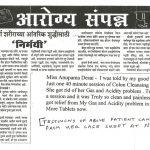 Pune article