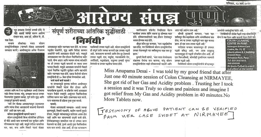 Pune article