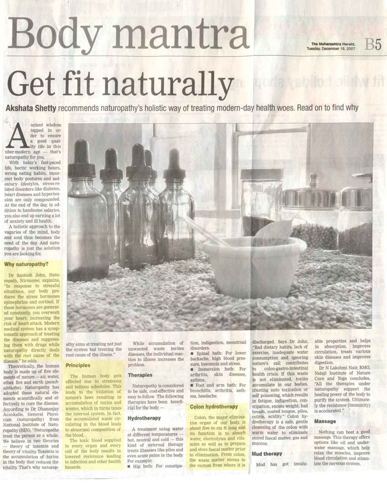 body mantra article