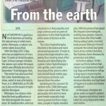 from the earth article